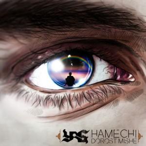 Yas Hamechi Dorost Mishe 300x300 - همه چی درست میشه از یاس