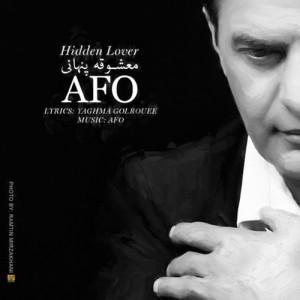Afo Mashooghyeh Penhani 300x300 - دانلود آهنگ جدید آفو به نام معشوقه پنهانی