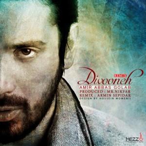 Amir Abbas Golab Divooneh Remix 300x300 - دانلود رمیکس جدید امیر عباس گلاب به نام دیوونه