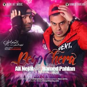 Hamed Pahlan Ft. Ali Nejat Begoo Chera 300x300 - دانلود آهنگ جدید حامد پهلان به همراهی علی نجات به نام بگو چرا