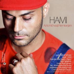 Hami Az To Hichvaght Nemiranjam 300x300 - دانلود آهنگ جدید حمید حامی به نام از تو هیجوقت نمیرنجم
