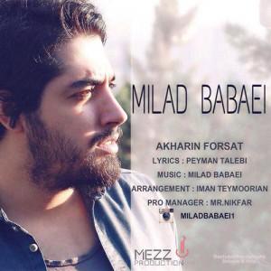 Milad Babaei Akharin Forsat 300x300 - دانلود آهنگ جدید میلاد بابایی به نام آخرین فرصت