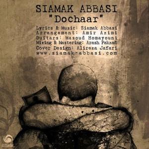 Siamak Abbasi Dochaar 300x300 - دانلود آهنگ جدید سیامک عباسی به نام دچار