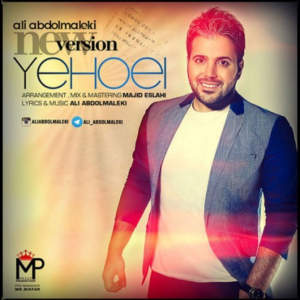 دانلود ورژن جدید آهنگ یهویی از علی عبدالمالکی