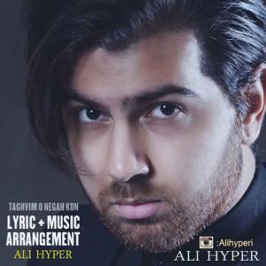 Ali Hyper Taghvimo Negah Kon 300x300 - دانلود آهنگ جدید علی هایپر به نام تقویم نگاه کن