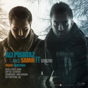 Ali Pishtaz Samir Ft. Karizma Paeezo Zemestoon 300x300 - دانلود آهنگ جدید علی پیشتاز و سمیر بهمراه کاریزما به نام پاییز و زمستون