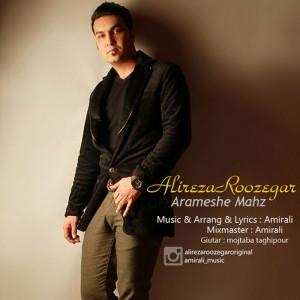 Alireza Roozegar Arameshe Mahz 300x300 - دانلود آهنگ جدید علیرضا روزگار به نام آرامش محض