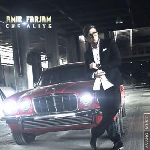 Amir Farjam Che Aliye 300x300 - دانلود آهنگ جدید امیر فرجام به نام چه عالیه