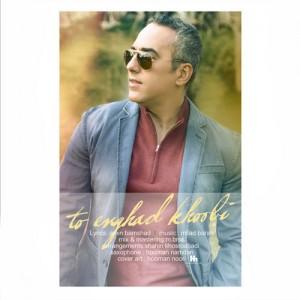 Amir Shahyar To Enghad Khobi 300x300 - دانلود آهنگ جدید امیر شهیار به نام تو اینقدر خوبی