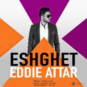 Eddie Attar Eshghet 300x300 - دانلود آهنگ جدید ادی عطار به نام عشقت