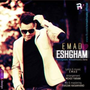 Emad Eshgham 300x300 - دانلود آهنگ جدید عماد به نام عشقم