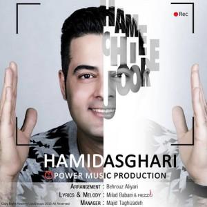 Hamid Asghari Hame Chi Joore 300x300 - دانلود آهنگ جدید حمید اصغری به نام همه چی جوره