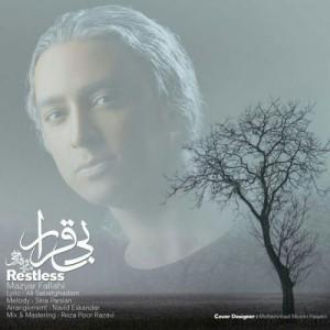 Mazyar Fallahi Bi Gharar 300x300 - دانلود آهنگ جدید مازیار فلاحی به نام بی قرار