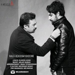 Milad Babaei Halo Roozam Khoobe 300x300 - دانلود آهنگ جدید میلاد بابایی به نام حال و روزم خوبه