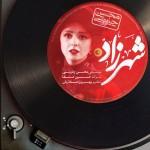 دانلود ویدئو جدید محسن چاوشی به نام شهرزاد
