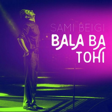 دانلود آهنگ جدید سامی بیگی به همراهی حسین تهی به نام بالا با تهی