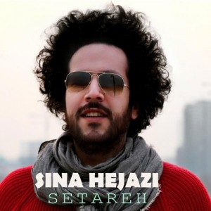 Sina Hejazi Setareh 300x300 - دانلود آهنگ جدید سینا حجازی به نام ستاره