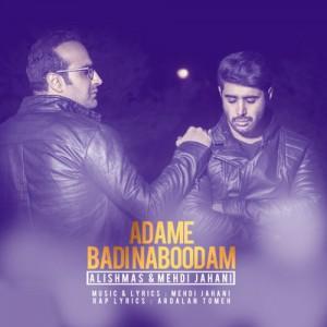 Alishmas Ft. Mehdi Jahani Adame Badi Naboodam 300x300 - دانلود آهنگ جدید علیشمس به همراهی مهدی جهانی به نام آدم بدی نبودم