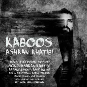 Ashkan Khatibi Kaboos 300x300 - دانلود آهنگ جدید اشکان خطیبی به نام کابوس