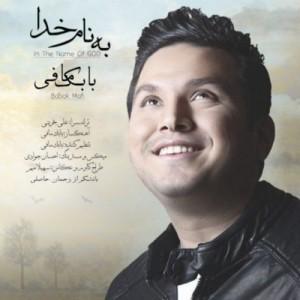Babak Mafi Be Name Khoda 300x300 - دانلود آهنگ جدید بابک مافی به نام به نام خدا
