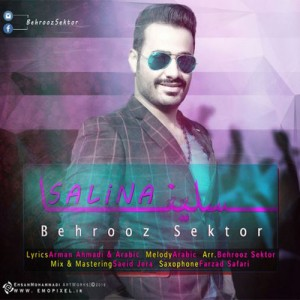 Behrooz Sektor Salina 300x300 - دانلود آهنگ جدید بهروز سکتور به نام سلینا