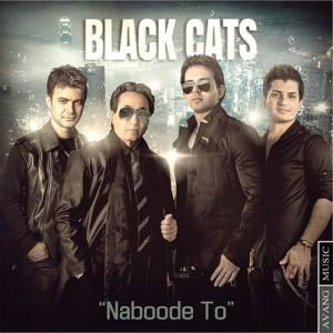 Black Cats Naboode To 300x300 - دانلود آهنگ جدید بلک کتز به نام نبود تو