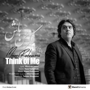 Mani Rahnama Fekre Man Bash 300x300 - دانلود آهنگ جدید مانی رهنما به نام فکر من باش