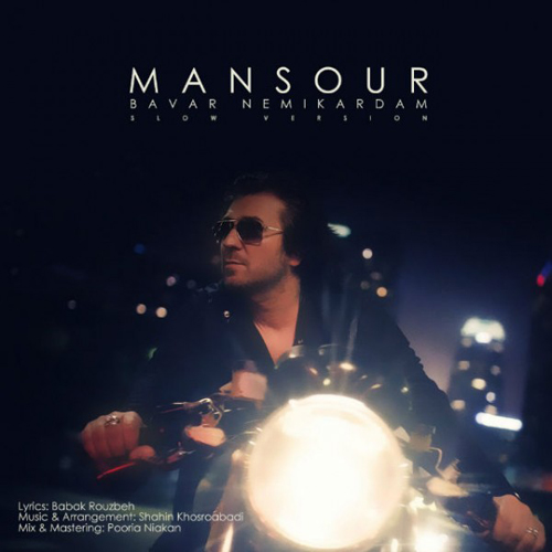 Mansour - Bavar Nemikardam (Slow Version)