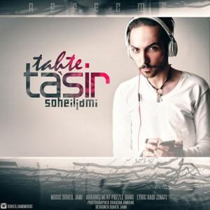 Soheil Jami Tahte Tasir 300x300 - دانلود آهنگ جدید سهیل جامی به نام تحت تاثیر