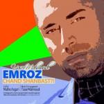 دانلود آهنگ جدید یاسر محمودی به نام امروز چند شنبست