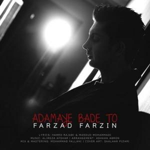 Farzad Farzin Adamaye Bade To 300x300 - دانلود آهنگ جدید فرزاد فرزین به نام آدمای بعد تو
