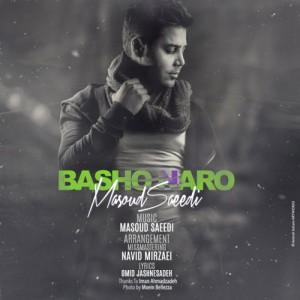 Masoud Saeedi Basho Naro 300x300 - دانلود آهنگ جدید مسعود سعیدی به نام باش و نرو