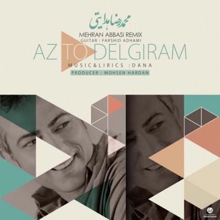 دانلود آهنگ جدید مهران عباسی به همراهی محمد رضا هدایتی به نام از تو دلگیرم