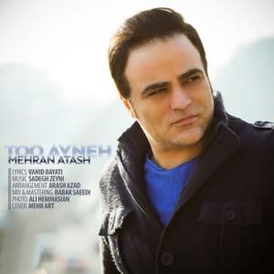 Mehran Atash Too Ayneh 300x300 - دانلود آهنگ جدید مهران آتش به نام تو آینه