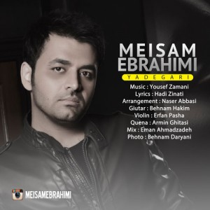 Meysam Ebrahimi Yadegari 300x300 - دانلود آهنگ جدید میثم ابراهیمی به نام یادگاری