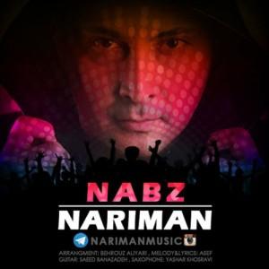 Nariman Nabz 300x300 - نبض از نریمان