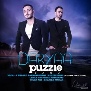 Puzzle Band Daryaa 300x300 - دانلود آهنگ جدید پازل باند به نام دریا