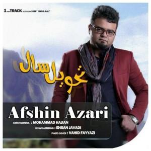 Afshin Azari Tahvile Sal 300x300 - دانلود آهنگ جدید افشین آذری به نام تحویل سال