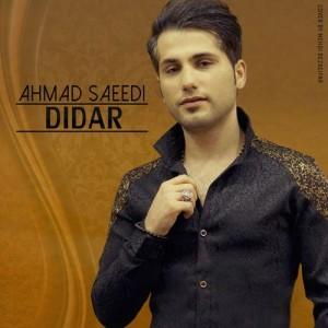 Ahmad Saeedi Didar 300x300 - دانلود آهنگ جدید احمد سعیدی به نام دیدار