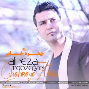 Alireza Roozegar Chehreye Khas 300x300 - دانلود آهنگ جدید علیرضا روزگار به نام چهره ی خاص