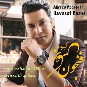 Alireza Roozegar Havaset Bashe 300x300 - دانلود آهنگ جدید علیرضا روزگار به نام حواست باشه