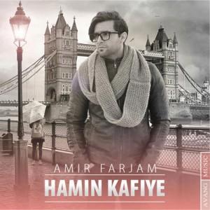 Amir Farjam Hamin Kafiye 300x300 - دانلود آهنگ جدید امیر فرجام به نام همین کافیه