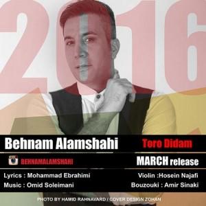Behnam Alamshahi Toro Didam 300x300 - دانلود آهنگ جدید بهنام علمشاهی به نام تو رو دیدم