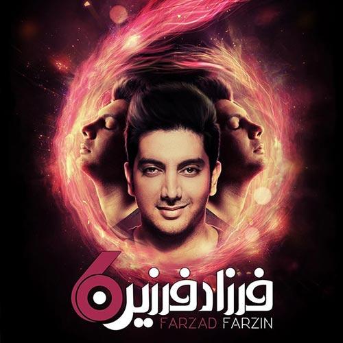 Farzad Farzin 6 - دانلود آلبوم جدید فرزاد فرزین به نام 6