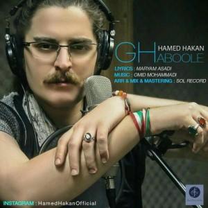 Hamed Hakan Ghaboole Nahai 300x300 - دانلود آهنگ جدید حامد هاکان به نام قبول نهاییی