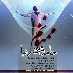 Hamed Mahzarnia Mamnoonam New Ver 300x300 - دانلود آهنگ جدید حامد محضرنیا به نام ممنونم 2