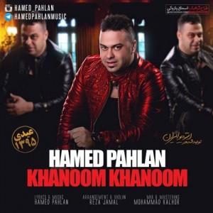 Hamed Pahlan Khanoom Khanoom 300x300 - دانلود آهنگ جدید حامد پهلان به نام خانوم خانوم