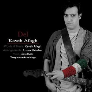 Kaveh Afagh Del 300x300 - دانلود آهنگ جدید کاوه آفاق به نام دل