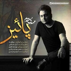 Mehdi Moghadam Paeez 300x300 - دانلود آهنگ جدید مهدی مقدم به نام پاییز