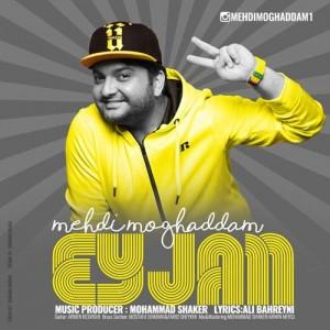 Mehdi Moghaddam Ey Jan 300x300 - دانلود آهنگ جدید مهدی مقدم به نام ای جان